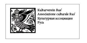kulturverein-rus